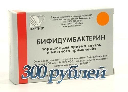 Лечение кандидоза прямой кишки у женщин