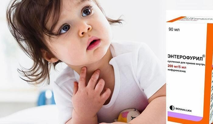 Энтерофурил от поноса - Сироп при поносе для детей