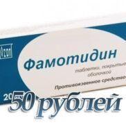famotidin