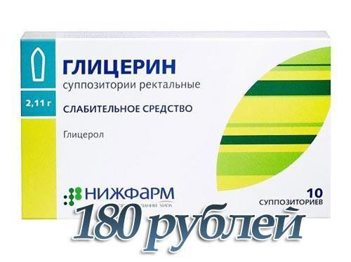 Народные средства для лечения кишечника ленивого thumbnail