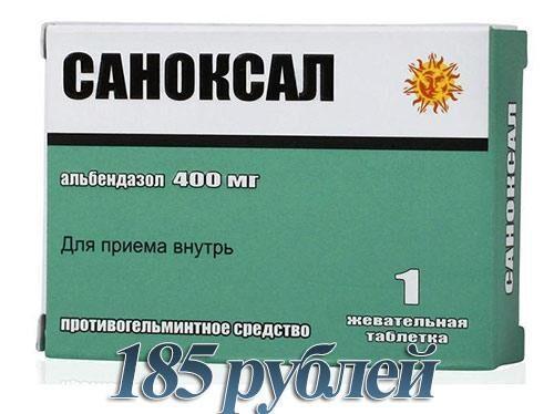 Лечение токсокароза у взрослых схема лечения