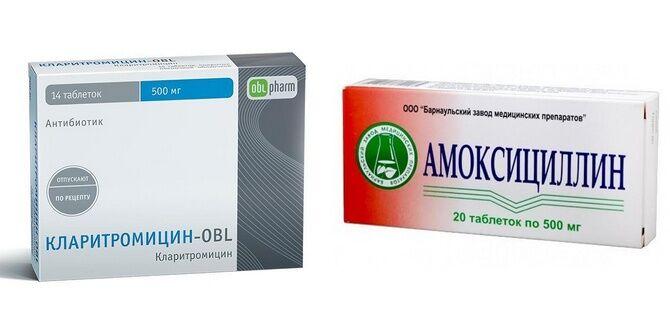 Кларитромицин 14 таблеток 500 мг, амоксициллин 20 таблеток 500 мг