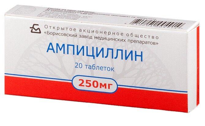 Антибиотик Ампициллин 20 таблеток 250 мг
