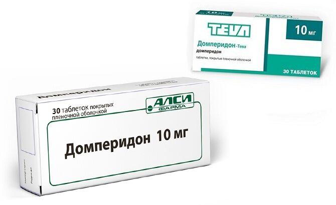 Лекарственный препарат Домперидон