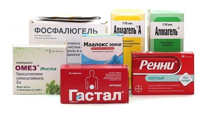Аналоги препарата Гевискон