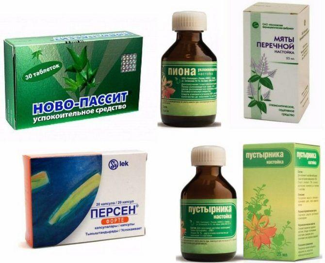 Седативные препараты на растительной основе Ново-ПАССИТ 30 таблеток, Персен 20 таблеток, настойка пустырника 25 мл