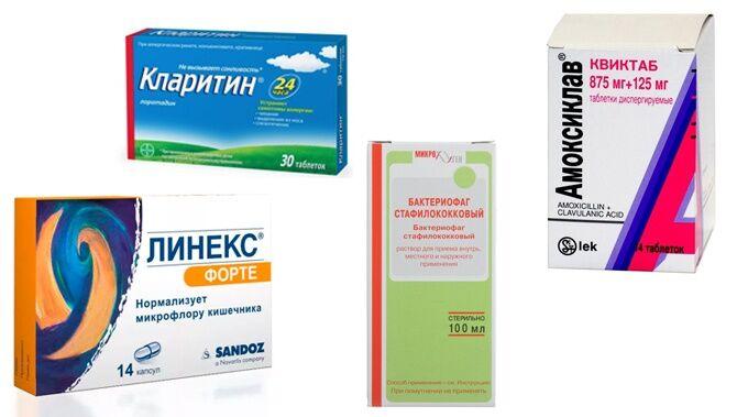 Препараты для терапии золотистого стафилококка