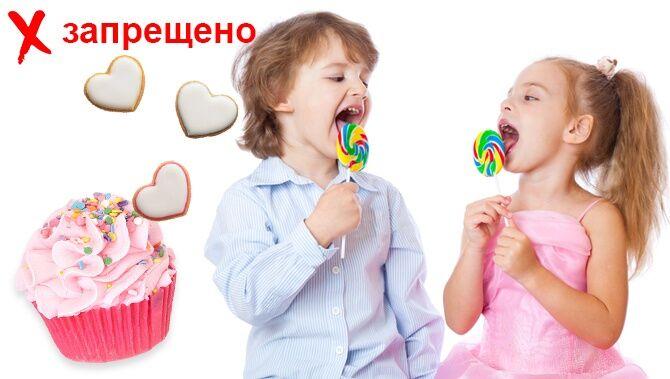 Сладости нельзя есть детям при наличии инфекции