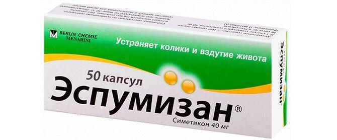 Препарат Эспумизан
